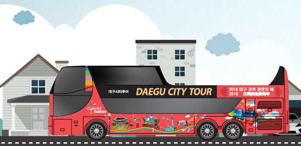 DAEHU CITY TOUR버스