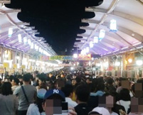 Seomoon Night Market
