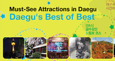 Must-See Attractions in Daegu Daegu's Best of Best