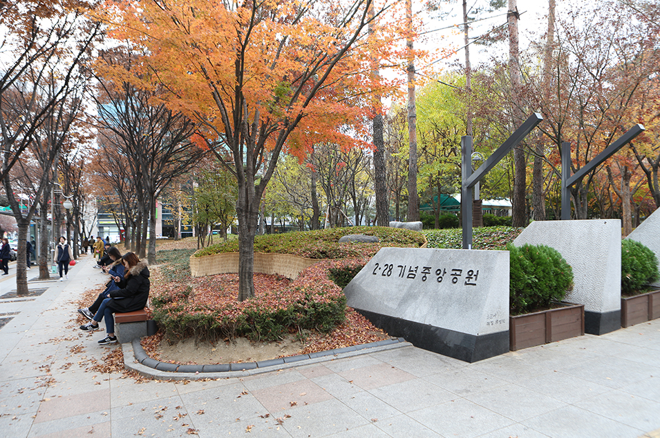 2.28기념중앙공원1
