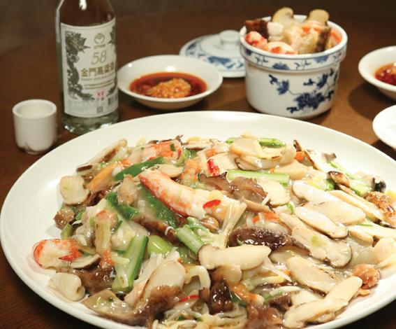 Yeongyeong Restaurant