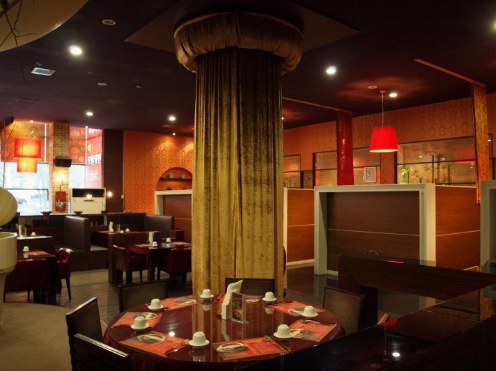 Ye Gung Restaurant
