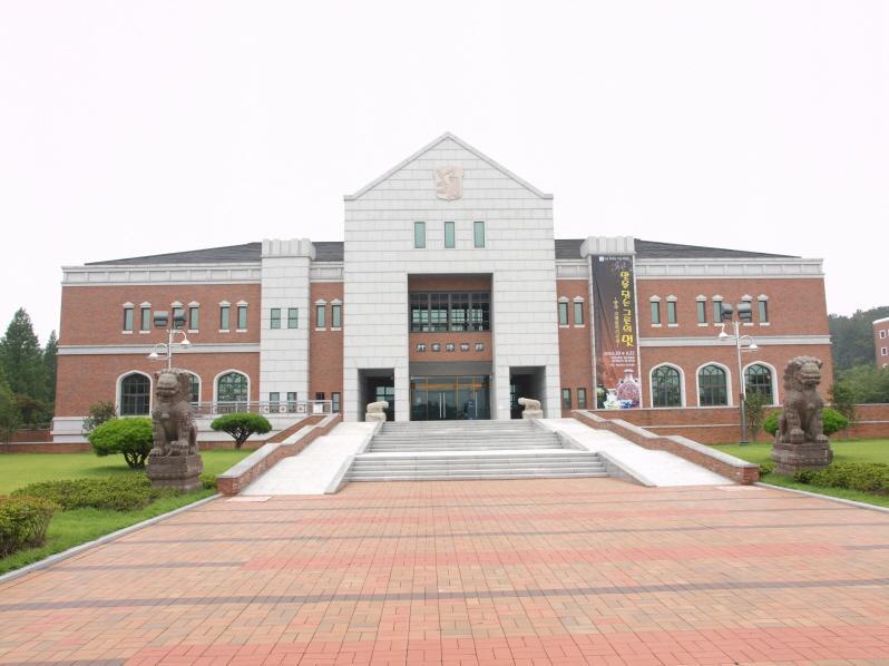 계명대학교 행소 박물관