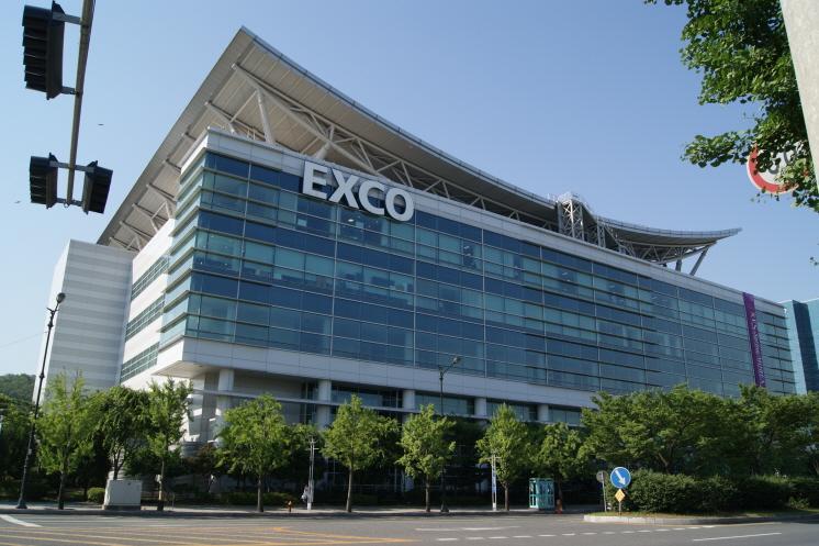 대구전시컨벤션센터(EXCO)2