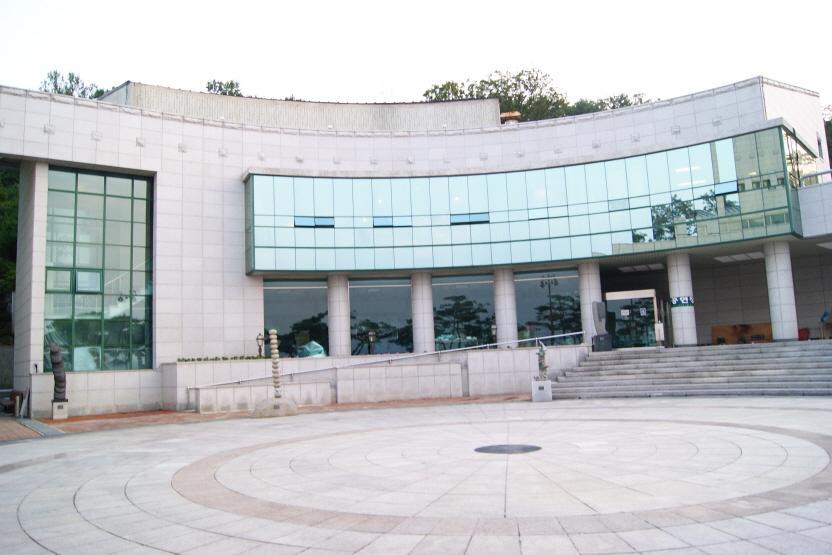 Daedeok Cultural Center