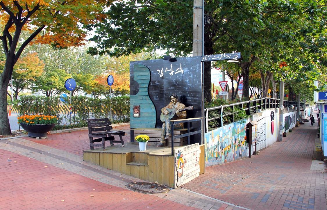 Kim Gwangseok-gil Street