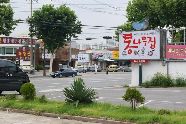 Deulan-gil Food Palace