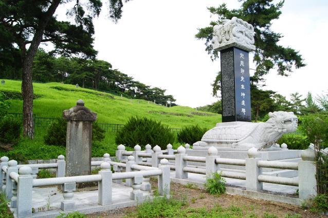 곽재우 장군 묘소