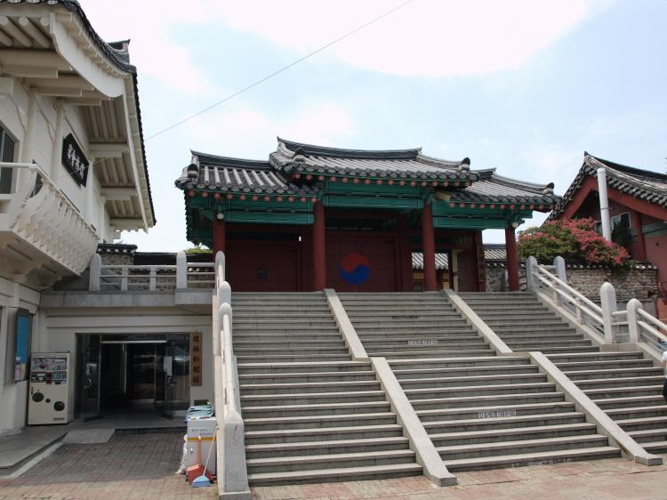 Daegu-hyanggyo Confucian Academy