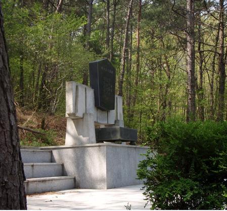 Lee Ho-woo Poetry Memorial