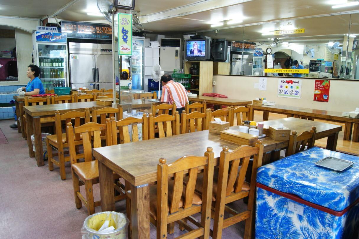 교동따로식당