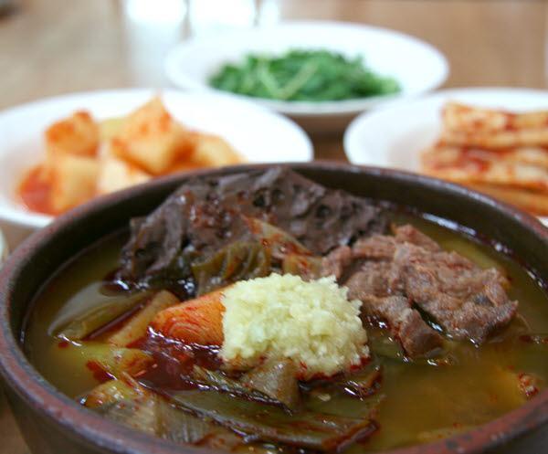 국일따로국밥