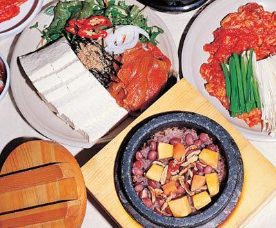 Samyeong Restaurant