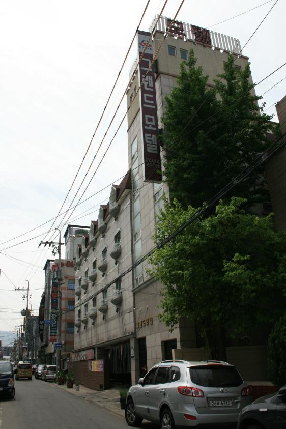 그랜드모텔(서구)