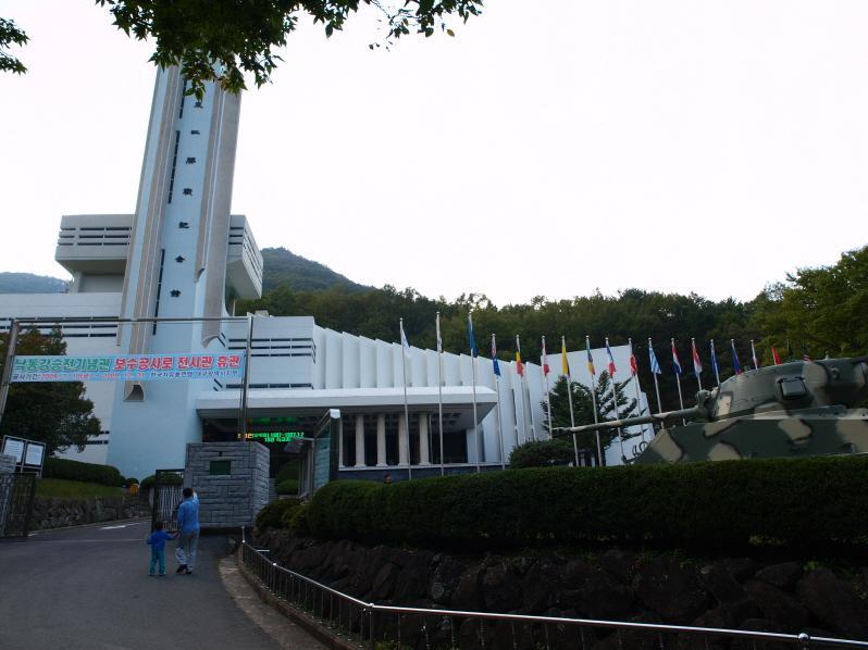 앞산공원3