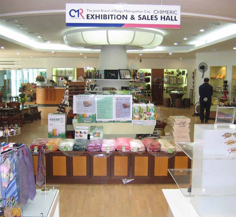대구관광정보센터 특산물전시 판매장