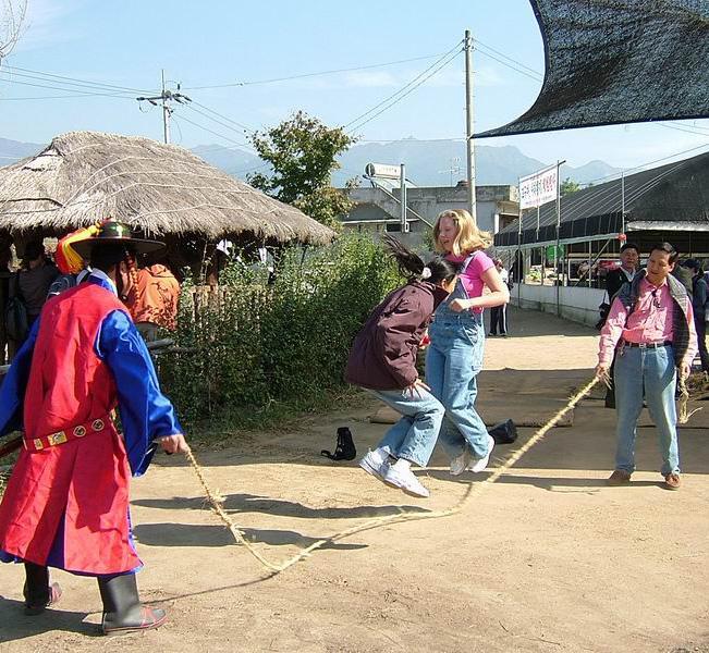 농촌문화 체험