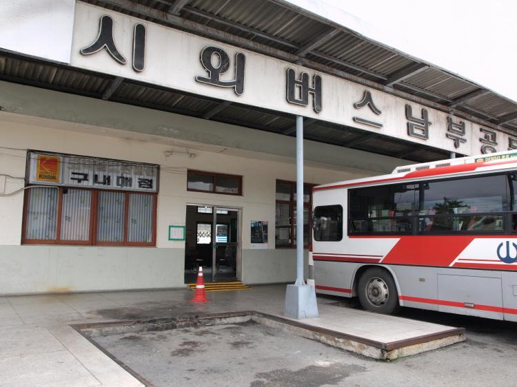 남부시외버스터미널 4
