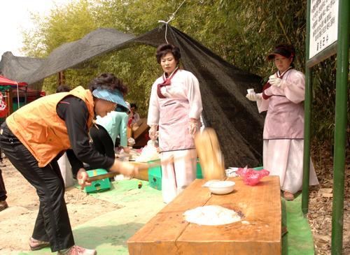 제22회 비슬산참꽃문화제