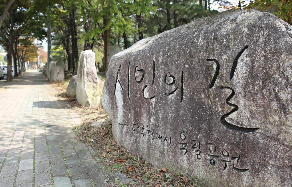 대구올레 팔공산 1코스