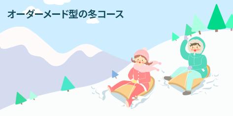 겨울_일문.jpg