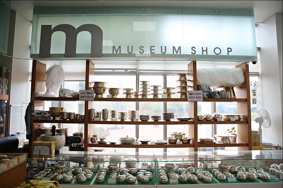 대구방짜유기박물관