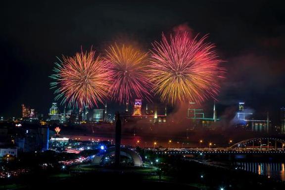 포항국제불빛축제 사진2
