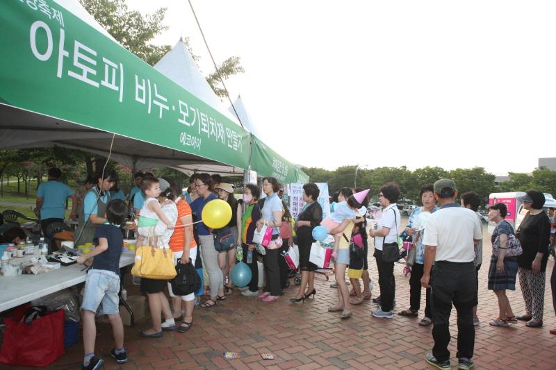 수성 건강 축제2
