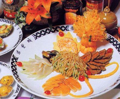 Jaguem Seong Restaurant