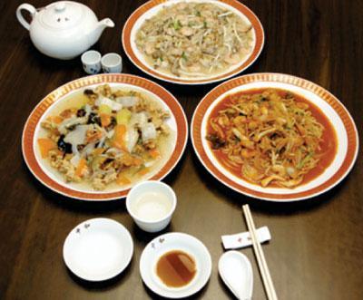 Junghwa (Chinese) Restaurant