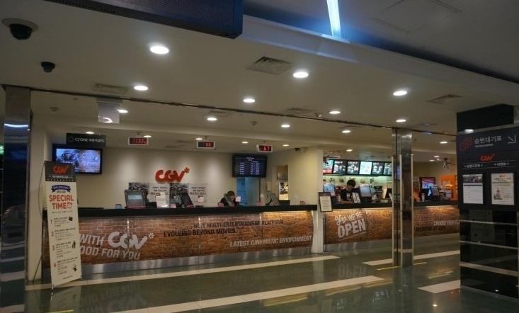 CGV 大邱寿城