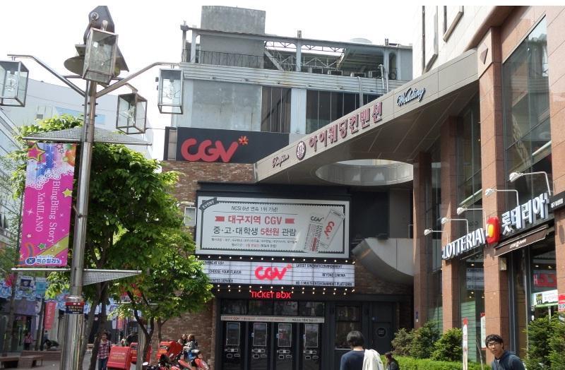 CGV Daegu Hanil