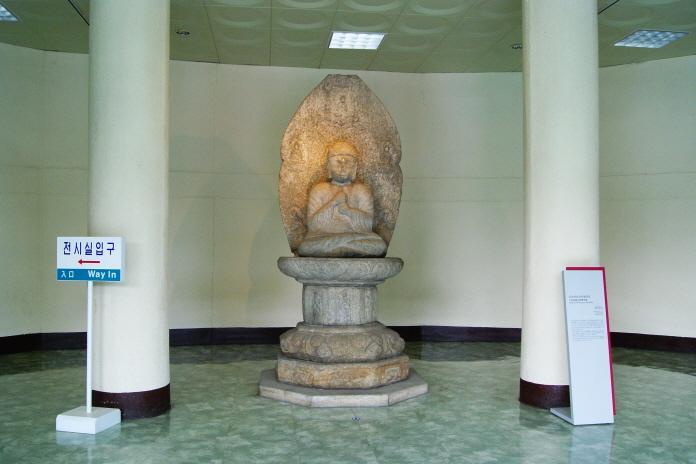 경북대학교 박물관