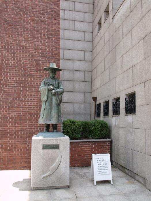 관덕정 순교 기념관1