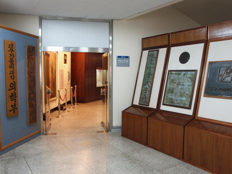 대구가톨릭대학교 박물관3