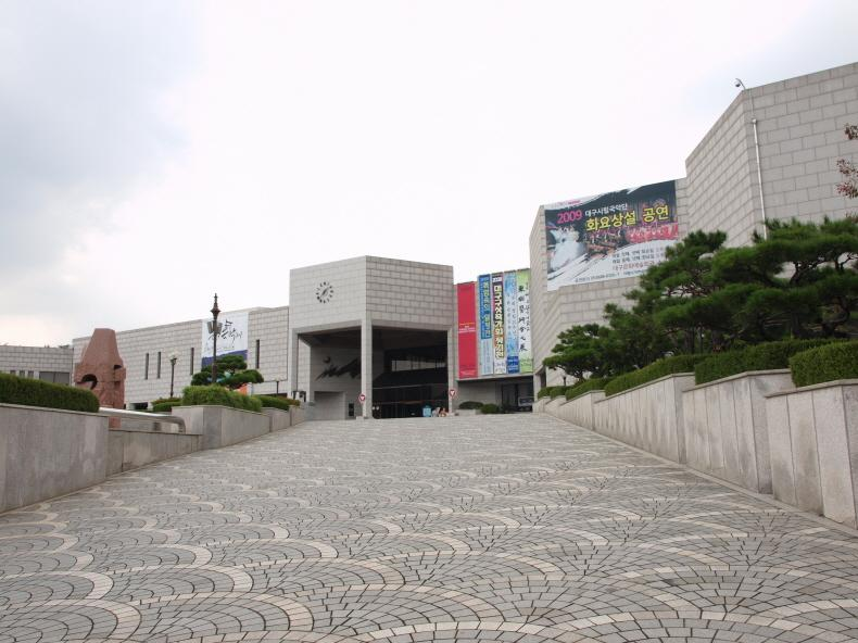 Daegu Culture and Art Center