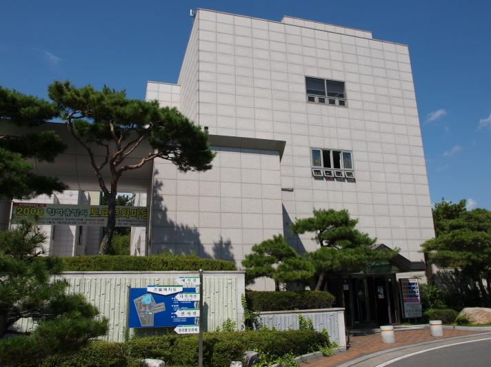 Daegu Buk-gu Culture and Art Center