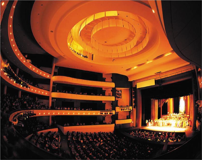 大邱歌劇院