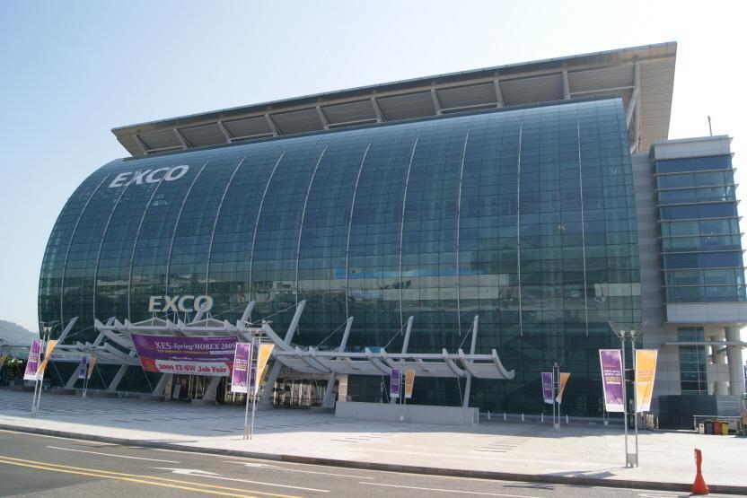 대구전시컨벤션센터(EXCO)1