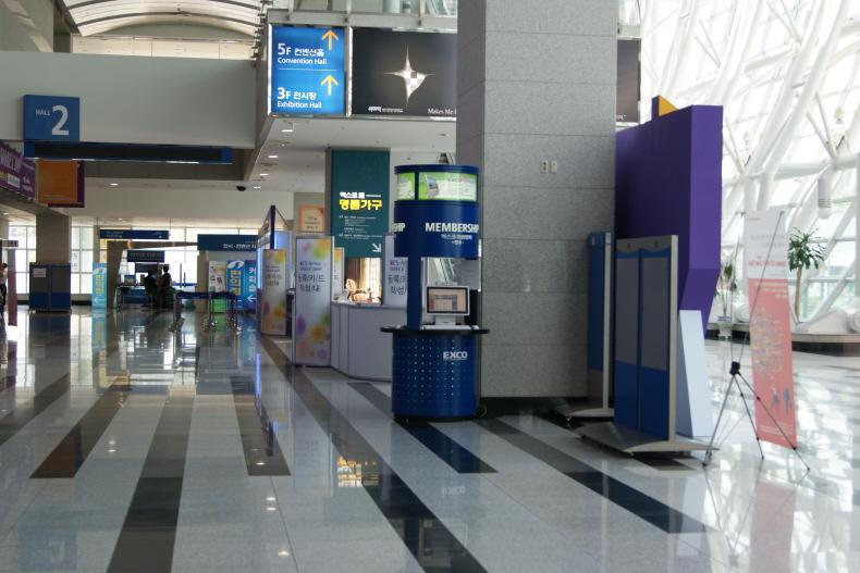 大邱展示會議中心(EXCO)