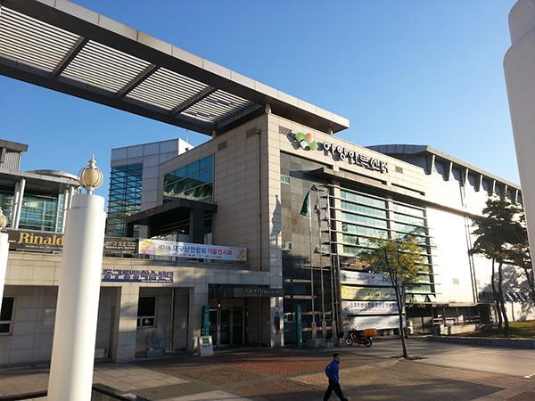 Ayang Arts Center