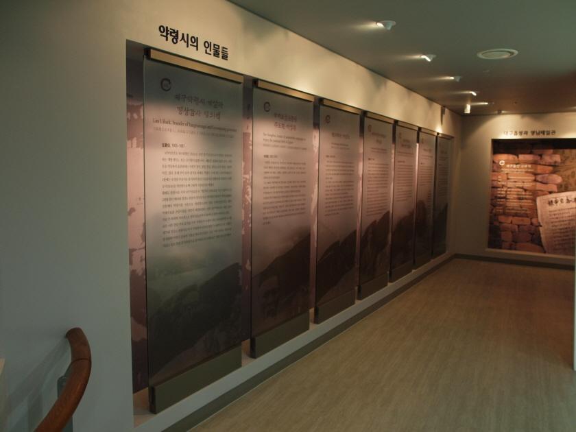 薬令市漢医学博物館