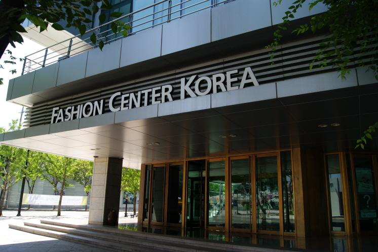 Fashion Center Korea
