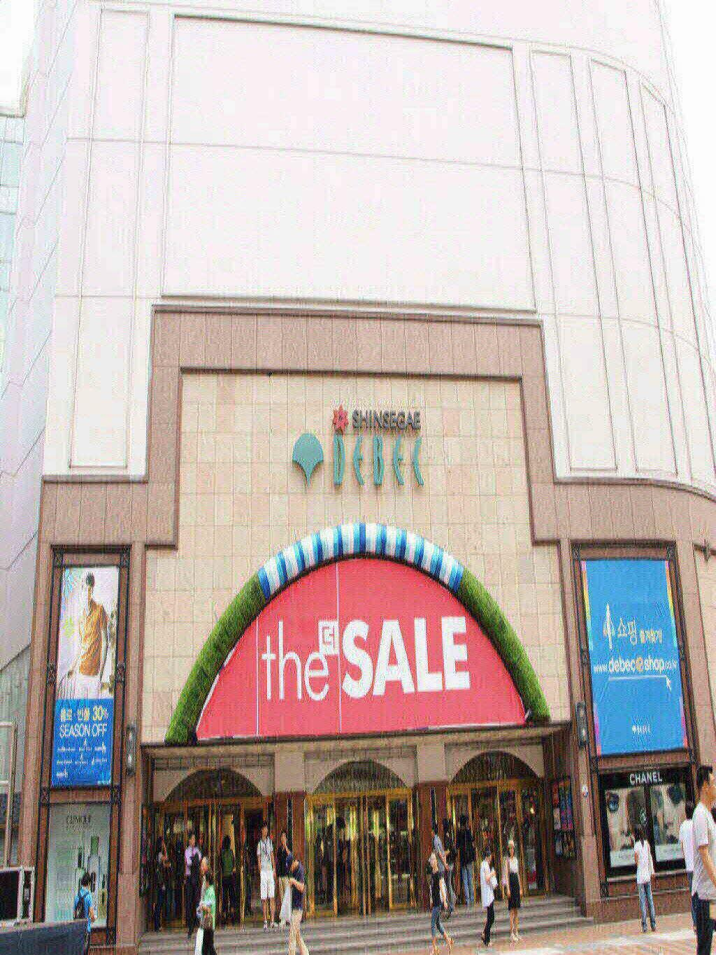 Daegu Department Store