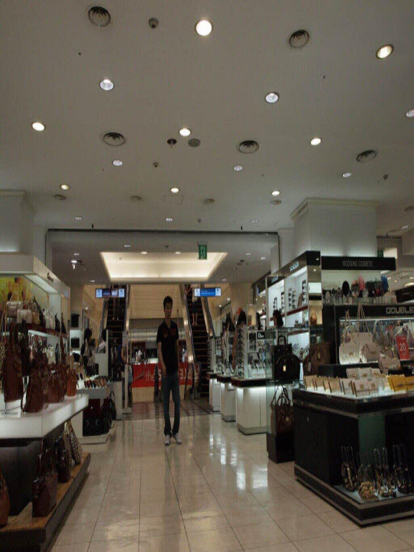 Daegu Department Store