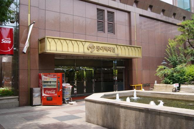Dong-A Department Store (Suseong Branch)