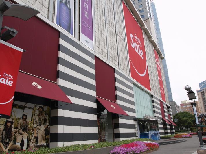 東亞購物中心