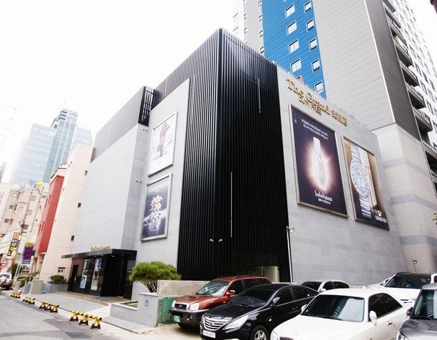 Daegu Grand Hotel Duty-free Shop