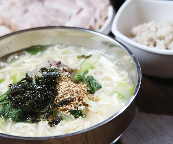 ハルメカルグッス(手打ち麺)