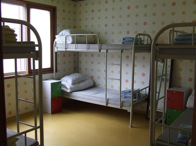 danim guest house